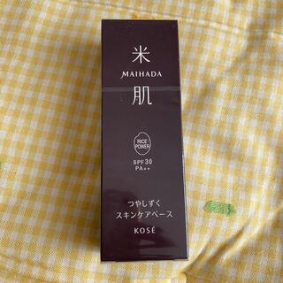 コーセー(KOSE)のつやしずくスキンケアベース01  KOSE 米肌 ナチュラルベージュ 化粧下地(化粧下地)