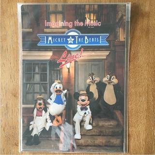 ディズニー(Disney)のfua様専用 イマジニング クリアファイル 3枚&5枚入り(クリアファイル)