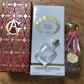 Annick Goutal - アニックグタール100ml  箱つき ランコム 空き瓶 2点セット