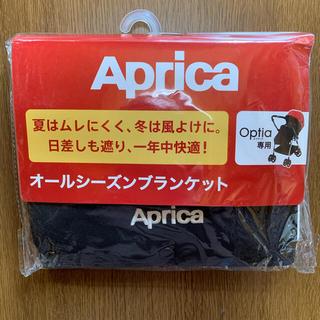 Aprica - Aprica アップリカ オールシーズンブランケット