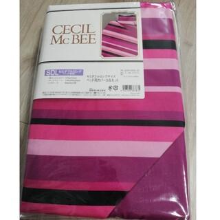 セシルマクビー(CECIL McBEE)の未使用 CECIL McBEE セシルマクビー ベッド用カバー3点セット SDL(シーツ/カバー)