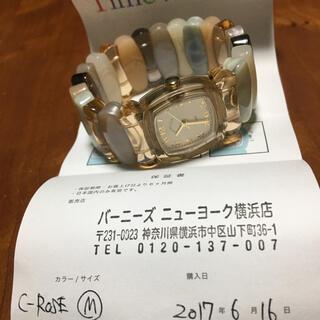バーニーズニューヨーク(BARNEYS NEW YORK)のバーニーズニューヨーク 、時計、電池交換しました(腕時計)
