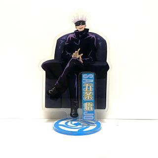 五条悟 アクリルスタンド(キャラクターグッズ)