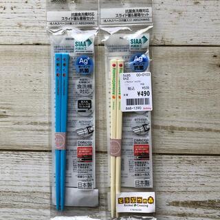 ポケモン(ポケモン)のあつまれどうぶつの森&ポケモン 箸セット(カトラリー/箸)
