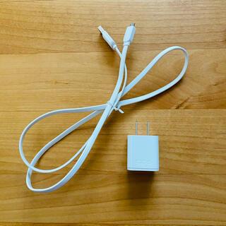 アイコス(IQOS)のIQOS 充電器 純正(バッテリー/充電器)