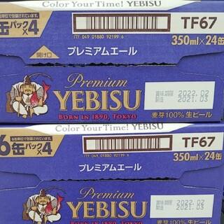 エビス(EVISU)のエビス プレミアエール350ml 2ケース(ビール)