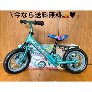 ラングスジャパン / バランスバイク ブルー(自転車)