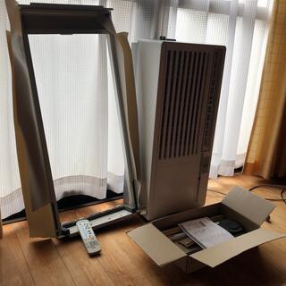 ハイアール(Haier)の窓用エアコン 4〜6畳冷房専用「ハイアール JA16U」(エアコン)