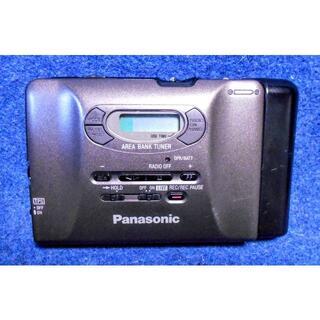 Panasonic - ジャンク★【カセットウォークマン】パナソニック Panasonic プレーヤー