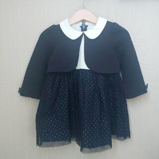 ヒロミチナカノ(HIROMICHI NAKANO)のヒロミチナカノ フォーマルワンピース 90(ドレス/フォーマル)
