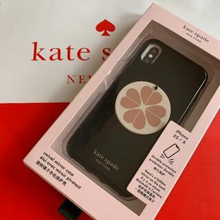 ケイトスペードニューヨーク(kate spade new york)の★ケイトスペード/ミラーが便利!スペードフラワーのiPhone X /XSケース(iPhoneケース)