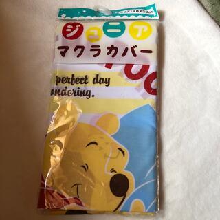 ディズニー(Disney)のジュニア用 枕カバー(シーツ/カバー)