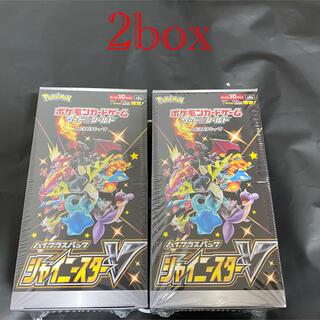 ポケモン(ポケモン)のポケモンカード シャイニースターv 2box(Box/デッキ/パック)