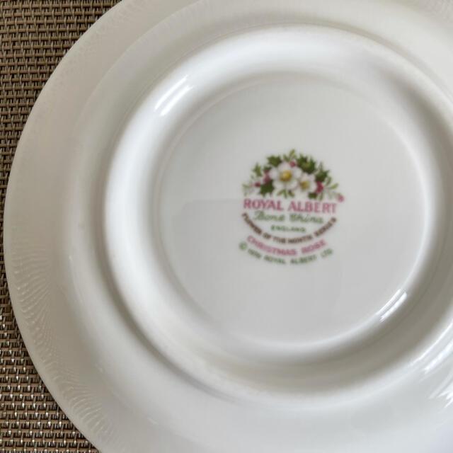 ROYAL ALBERT(ロイヤルアルバート)のROYAL ALBERT ティーセット インテリア/住まい/日用品のキッチン/食器(グラス/カップ)の商品写真