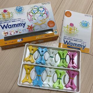 コクヨ(コクヨ)のワミー 100(知育玩具)