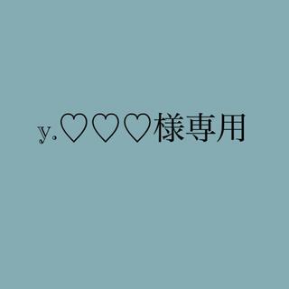 y.♡♡♡様専用(アイライナー)