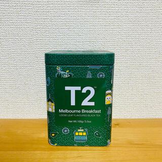 T2 Melbourne Breakfast 缶タイプ(茶)