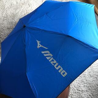 ミズノ(MIZUNO)の折りたたみ傘 【こうめ様専用】(傘)