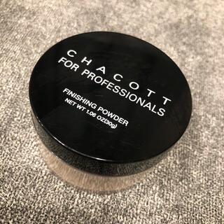 CHACOTT - チャコット フォー プロフェッショナルズ フィニッシング パウダー