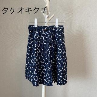 タケオキクチ(TAKEO KIKUCHI)のタケオキクチ 膝丈 スカート(ひざ丈スカート)