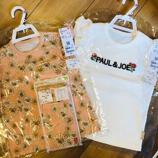 ポールアンドジョー(PAUL & JOE)の【専用1】ユニクロ ポールアンドジョー コラボ Tシャツ レギンス 100(Tシャツ/カットソー)