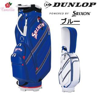 スリクソン(Srixon)の新品 ダンロップ スリクソン キャディバッグ スポーツモデル BL(バッグ)