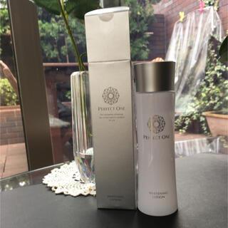 パーフェクトワン(PERFECT ONE)のパーフェクトワン 美白化粧水 (化粧水/ローション)