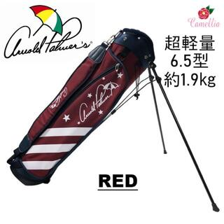 アーノルドパーマー(Arnold Palmer)の新品 アーノルドパーマー スタンド式 キャディバッグ 超軽量 RED(バッグ)