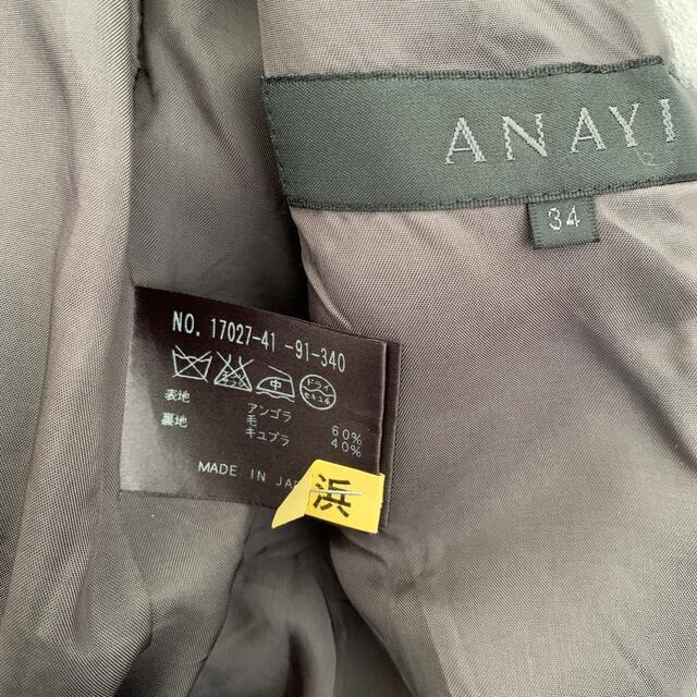 ANAYI(アナイ)のアナイ   34 コート レディースのジャケット/アウター(ロングコート)の商品写真