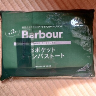 Barbour(バブアー)★3ポケットキャンバストートバッグ