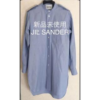 ジルサンダー(Jil Sander)の《新品》ジルサンダー  ロング ノーカラー シャツ(シャツ)