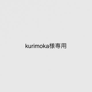 シンゾーン(Shinzone)のシンゾーン ワッフルトップス(カットソー(長袖/七分))