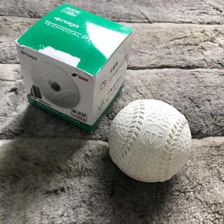 エスエスケイ(SSK)の美品!SSK テクニカルピッチ 軟式M球!(ボール)