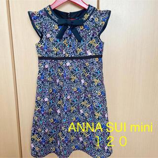 ANNA SUI mini - 花柄 ワンピース ANNA SUI mini/アナスイミニ