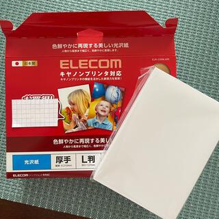 エレコム(ELECOM)の【写真用】光沢紙100枚(写真)