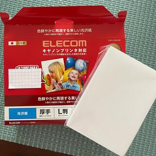 エレコム(ELECOM)の【写真用】光沢紙100枚(PC周辺機器)