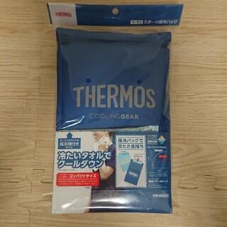 サーモス(THERMOS)のサーモス スポーツ保冷バッグ(その他)