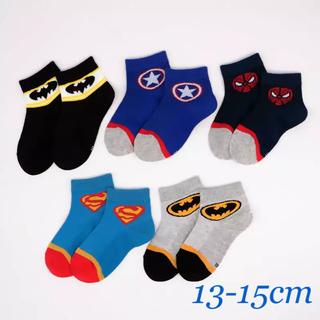 MARVEL - 子供靴下 スパイダーマン他 5足セット 13-15cm