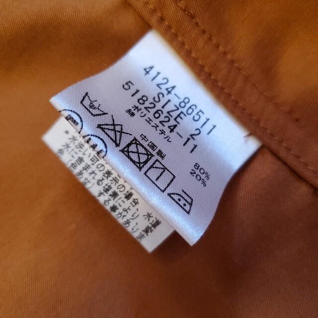 ketty(ケティ)のノーカラーコート ブラウン  レディースのジャケット/アウター(トレンチコート)の商品写真