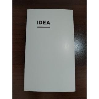 コクヨ(コクヨ)の【値下げしました】ジブン手帳 IDEA A5スリム(カレンダー/スケジュール)