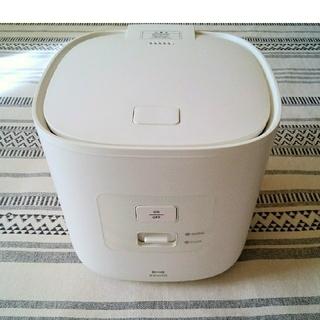 イデアインターナショナル(I.D.E.A international)の【新品未使用】BRUNO  炊飯器  3合炊き 箱無し(炊飯器)