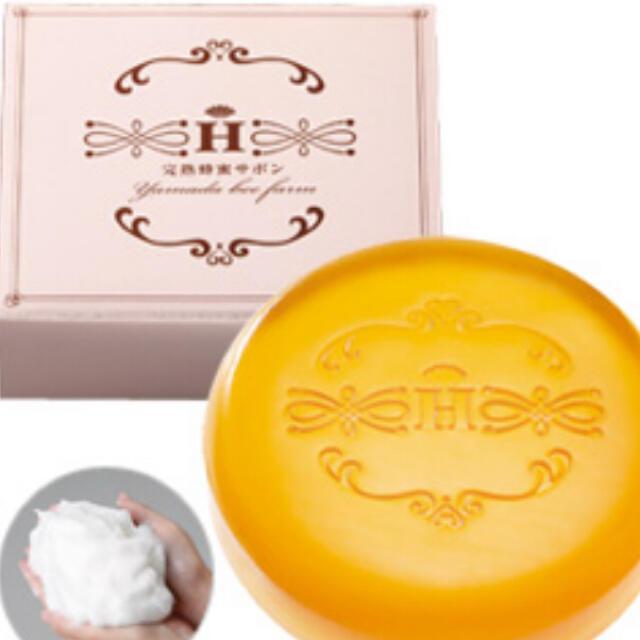 山田養蜂場(ヤマダヨウホウジョウ)の山田養蜂場 ハニーラボ 完熟蜂蜜サボン 石鹸 コスメ/美容のスキンケア/基礎化粧品(洗顔料)の商品写真