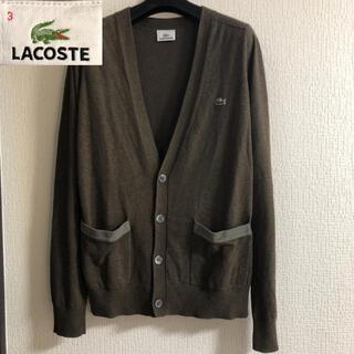 LACOSTE - Lacoste ラコステ カーディガン メンズ ブラウン
