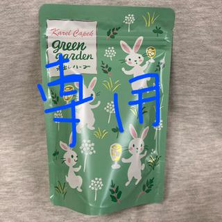 カレルチャペック紅茶 グリーングリーン(茶)
