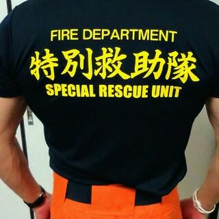 ナイキ(NIKE)の【送料無料】RESCUE Tシャツ Mサイズ(シャツ)