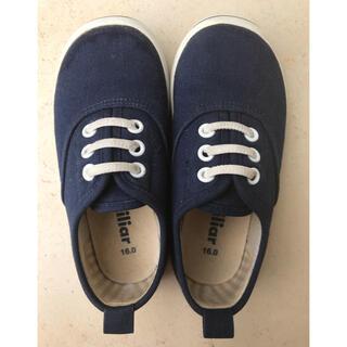ファミリア(familiar)のファミリア キッズ 靴(スリッポン)
