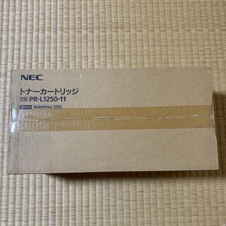 エヌイーシー(NEC)のNEC  PR-L1250-11  トナーカートリッジ 新品・未開封(OA機器)