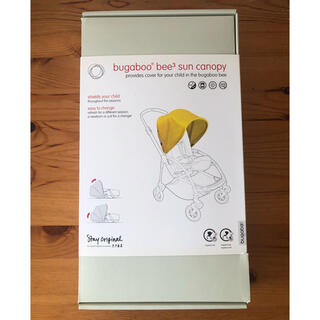 AIRBUGGY - bugaboo bee3 バガブー ビー3 サンキャノピー 新品