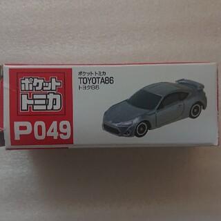 タイトー(TAITO)のポケットトミカ*TOYOTA*86*シルバー(ミニカー)