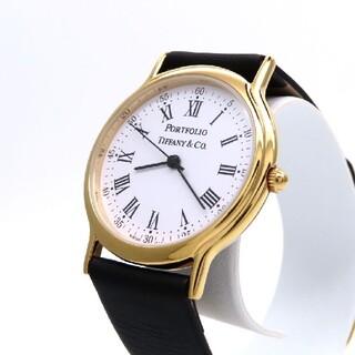 ティファニー(Tiffany & Co.)の【TIFFANY&Co.】ティファニー 時計 'ポートフォリオ' ☆極美品☆(腕時計)